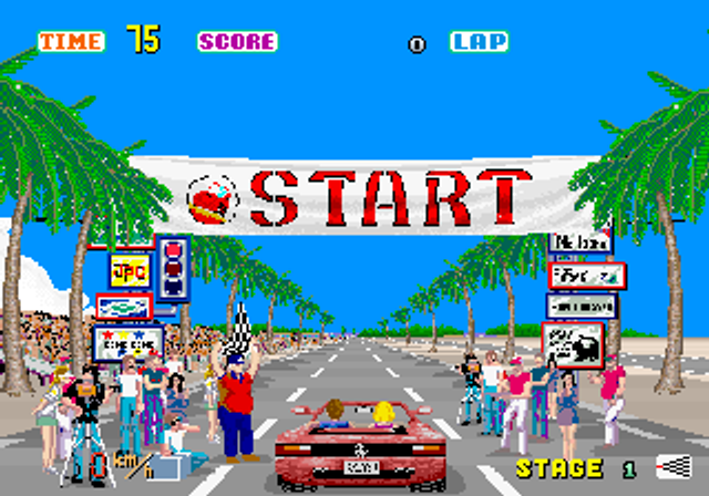 Out Run stage 1 (arcade) bad scale example.png