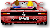 Out Run (arcade) main sprite.png