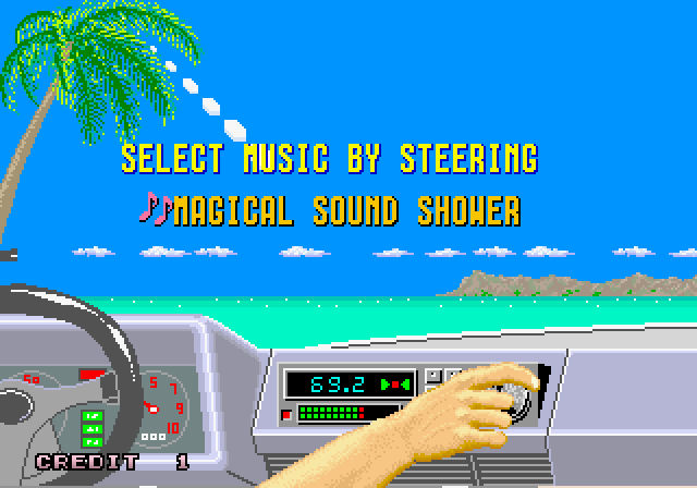Arcade music select screen.