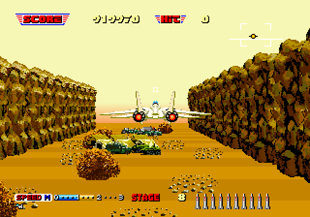 AB2 arcade canyon stage 8.