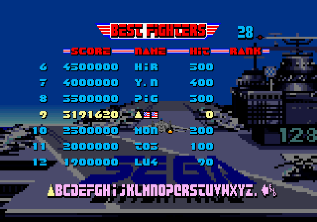 AB2 arcade hiscore name entry.