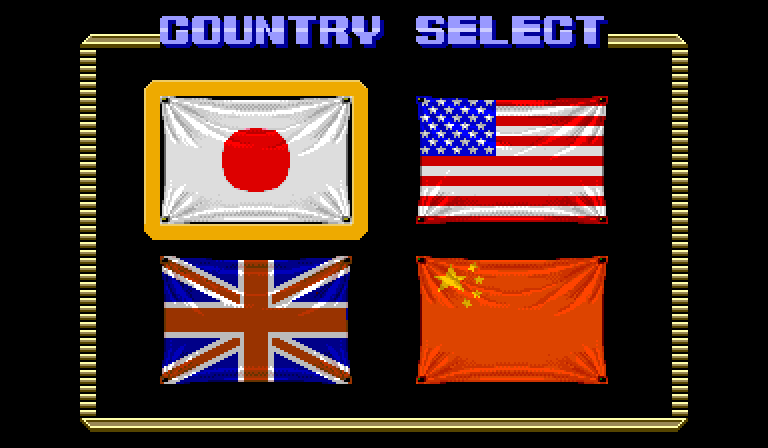 Arcade 4 country select screen.