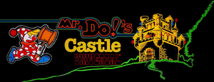 Mr. Do's Castle marquee.