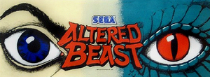 Altered Beast marquee.