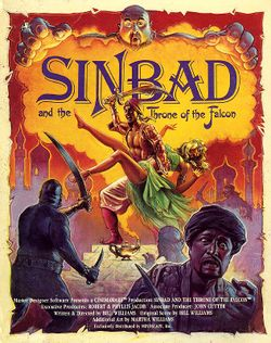 Sinbad and the Throne of the Falcon box scan