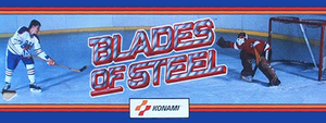 Blades of Steel marquee.