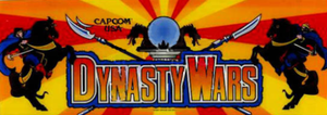 Dynasty Wars marquee.