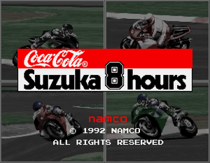 Suzuka 8 hours title screen.