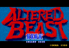 Altered Beast title (arcade).png