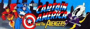 Captain America and the Avengers marquee.