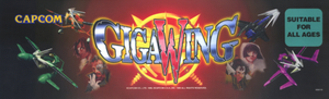 Giga Wing marquee.