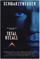 Total Recall theatrical poster.jpg