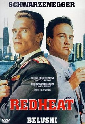 Red Heat DVD cover.