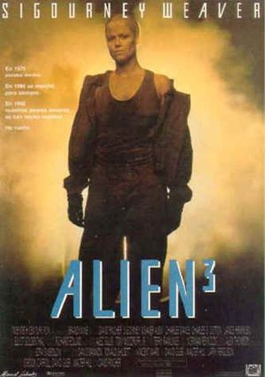 Alien³ theatrical poster.