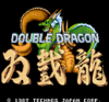 Double Dragon title (Arcade).png