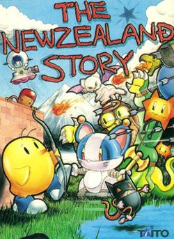 The Newzealand Story box scan