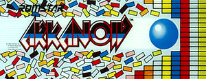 Arkanoid marquee.