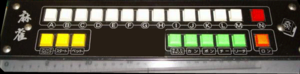 Taisen Idol-Mahjong Final Romance 2 control panel.