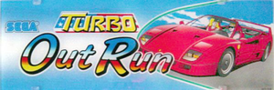 Turbo Out Run marquee.