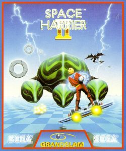 Space Harrier II box scan