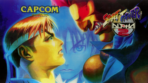 Street Fighter Alpha 2 marquee.
