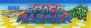 Space Harrier marquee.
