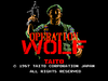 Operation Wolf title (arcade).png