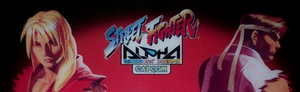 Street Fighter Alpha marquee.