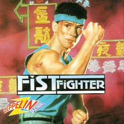 Fist Fighter box scan