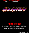 Arkanoid title (arcade).png