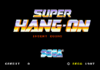 Super Hang-On title (arcade).png