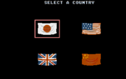 Street Fighter country select (amiga).png