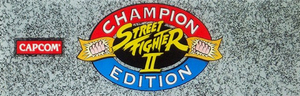 Street Fighter II' marquee.
